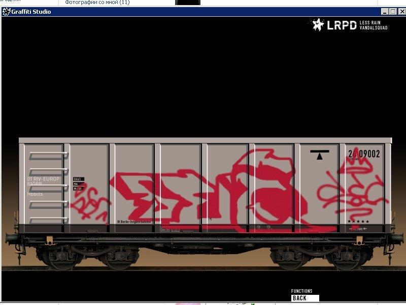 Граффити программа скачать бесплатно