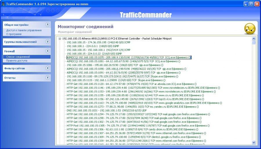 программа для перехвата ssl
