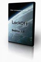 LockOff 1 (только русски)