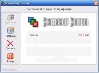 Screenshot Creator версия