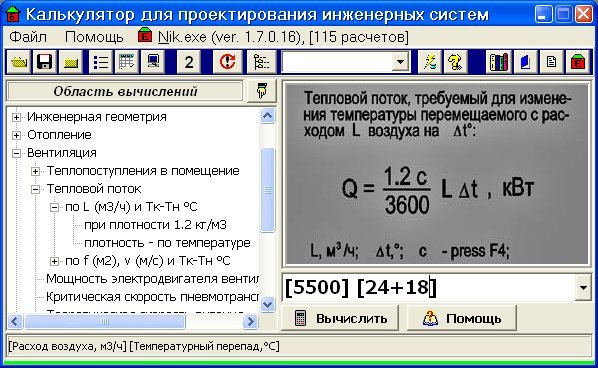 Everest скачать Windows 7 русская версия