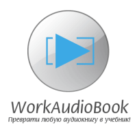 WorkAudioBook