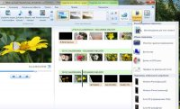 Киностудия Windows Live (Windows Live Movie Maker)