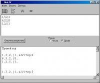Программа Mat JV