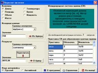 StelsMedia PDA Converter