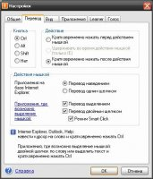 Англо - русский словарь TransLite