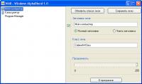 WAB - Windows AlphaBlend