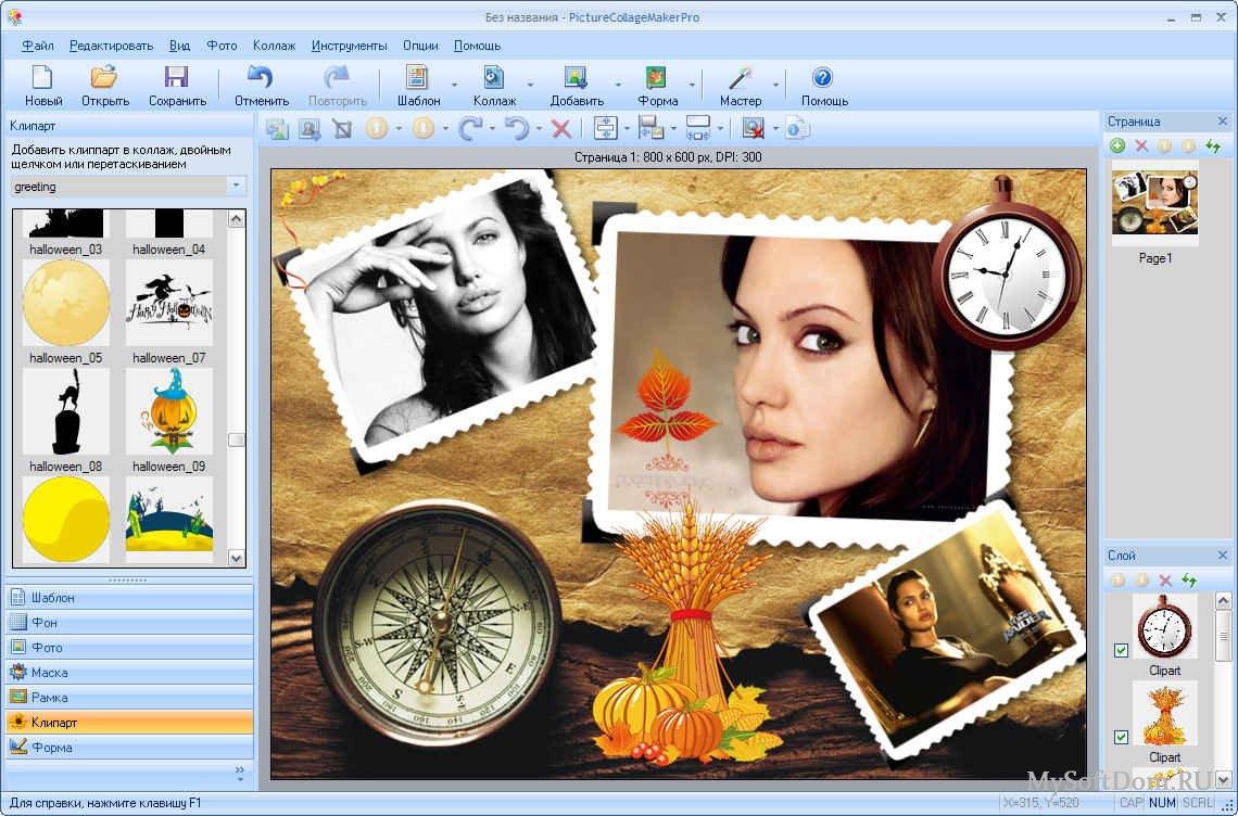 Программа для открытки с фото, своими