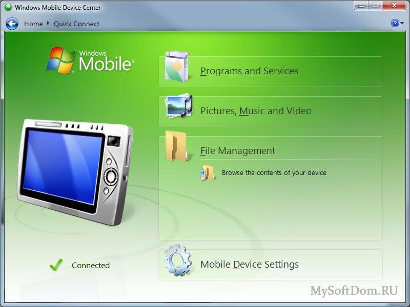 программы для windows mobile