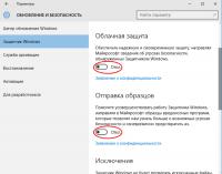 Как отключить слежку в Windows 10.
