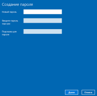 Как поставить пароль на Windows 10.