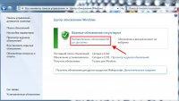 Как обновить Windows 7 до Windows 10.