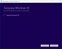 Как создать загрузочную флешку Windows 10.