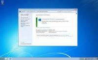 Как обновить Windows 10 через Центр обновления.