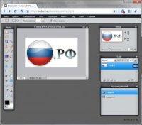 Как сделать прозрачный фон у картинки Pixl