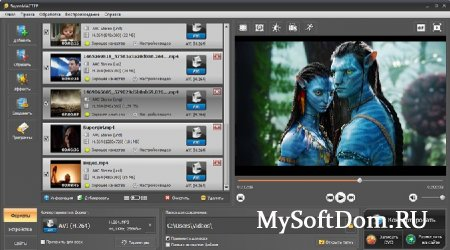 «ВидеоМАСТЕР» — это универсальный софт для переконвертации и редактирования видео.