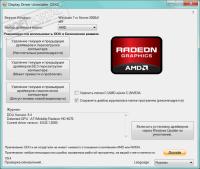 Display Driver Uninstaller 17.0.8.4