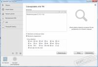 DAEMON Tools Lite 10.8.0.0405