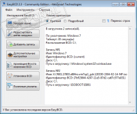 EasyBCD 2.3.0.207