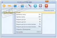 Anvide Seal Folder 5.30