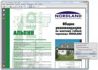 Adobe Reader 11.0 Ru
