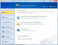 USB Disk Security 6.6.0.0