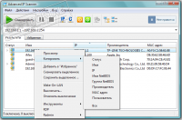 Advanced IP Scanner 2.5.3567