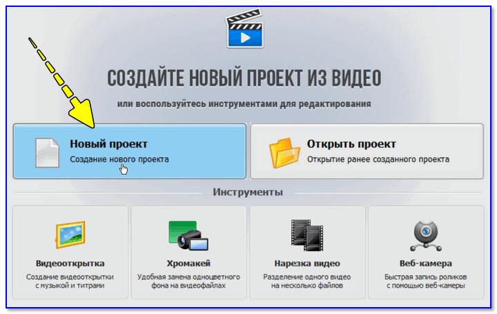 Топ 3 программы создания видео из фото