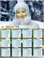 Генератор Календарей